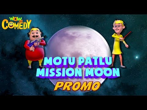 Mission Moon | Movie promo | Kids animated movies | Wowkidz Comedy thumbnail