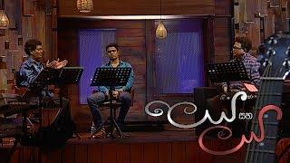 Leya Saha Laya -2019-05-24