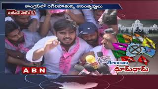 TRS,Cong,TDP Upset Leaders Protest at Party Offices over Assembly Ticket