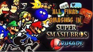 SSBC All Final Smashes