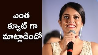 Actress Riddhi Kumar Speech @ Lover Trailer Launch  |  Raj Tarun, Riddhi Kumar
