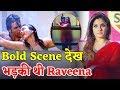 Rekha   Akshay का ये Bold Scene देखकर Raveena हुई थी गुस्से से लाल