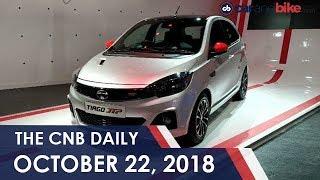 Hero Destini 125   Tata Tiago   Tigor JTP   Hyundai Santro Bookings