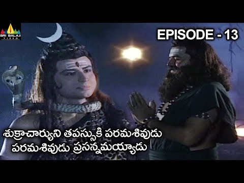 Vishnu Puranam Telugu TV Serial Episode 13/121 | B.R. Chopra Presents | Sri Balaji Video