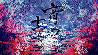 Download lagu [MV] REOL - 宵々古今 / YoiYoi Kokon
