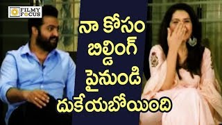 NTR Making Fun of Rashi Khanna : Hilarious Video