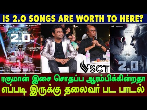 How is #2O movie Songs?  A Common Man Review  RajiniKanth  Shankar ARRahman