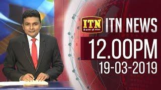 ITN News 2019-03-19 | 12.00 PM