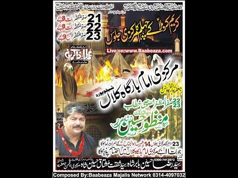 Live Majlis o Jaloose 23 Safar 2019 Markazi Imam Bargah Kalan Sheikhupura (www.Baabeaza.com)