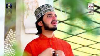 download lagu Ya Ghous Pak Aj Karam - Muhammad Daniyal Umar gratis