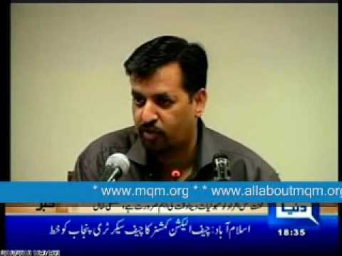MQM Mayor Mustafa Kamal : Addressing Karachi Water & Sewerge Board