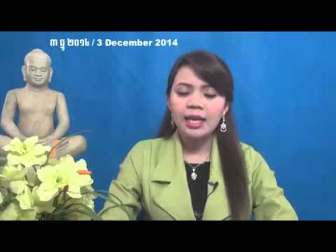 CNRP Daily News 3 December 2014 | Khmer hot news | khmer news | Today news | world news