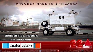 Unibuffel Truck | Auto Vision | Sirasa TV