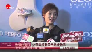 《看看星闻》:人生赢家孙俪 小鲜肉老公俩萌娃  Kankan News【SMG新闻超清版】