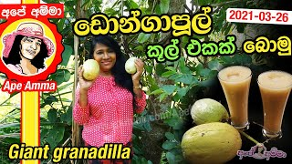 Special Giant granadilla passion drink by Apé Amma