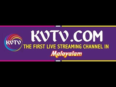 KVTV Live | uzhavoor mulakal marry joseph funeral 1 A thumbnail