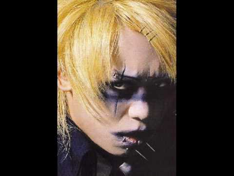 Dir En Grey - Egnirys Cimredopyh (An Injection)
