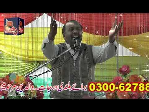 Zakir Tahir Abbas   18 Rabi Ul Awal   2018 Rasool Pur Gujrat