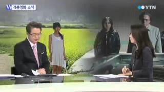 [시네마산책] 돌아온 '엑스맨' [강유정, 영화평론가] / YTN