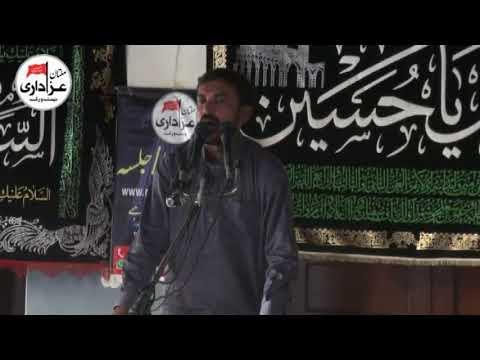Zakir Baqir Raza Sadique | Majlis 18 Muharram 2017 |