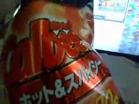 Calbee Japanese potato chips Taste Test/Review! (:
