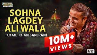 Sohna Lagda Ae Ali A.s Wala | Tufail  Khan Sanjrani | New Qasida 2019