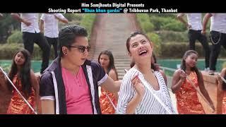 Hot & Sexy Sushma Karki's latest video Bhun bhun gardai Bhamara by Dikpal KC & Purnima Sen HD