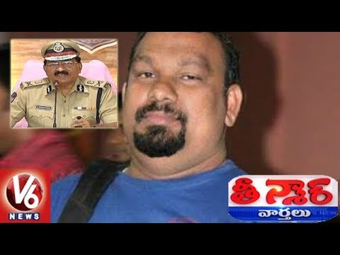 Kathi Mahesh Expelled From Hyderabad City For 6 Months | Teenmaar News