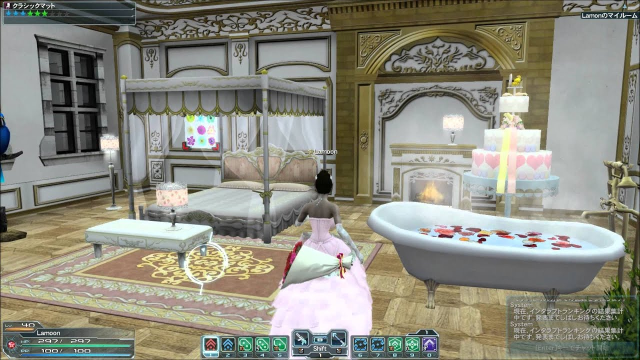 Room Items Pso2 Pso2 my Room Classic Set