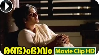 Amma nakshathrame... - KJ Yesudas Super Hit -  Song From Malayalam Movie - Randam Bbavam [HD]