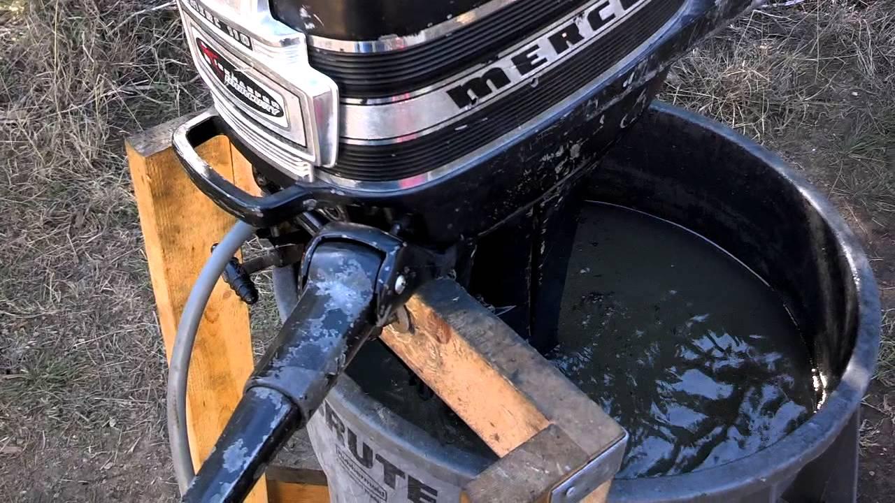 1965 mercury merc 110 9 8 hp outboard youtube for Mercury 9 hp outboard motor