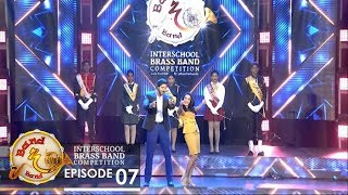 Band The Band Episode 07 - (2018-10-28)