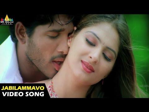 Bunny Songs | Jabilammavo Video Song | Allu Arjun, Gouri Mumjal | Sri Balaji Video