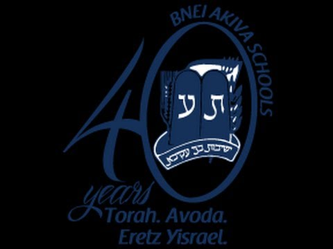 Bnei Akiva Schools - 01/23/2014