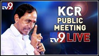 KCR Address Public Meeting LIVE || Khammam