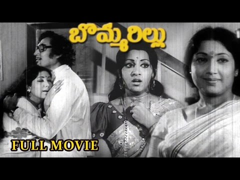 Bommarillu Telugu Full length Movie || Murali Mohan,Sridhar, Jayanthi,Madhavi Photo Image Pic