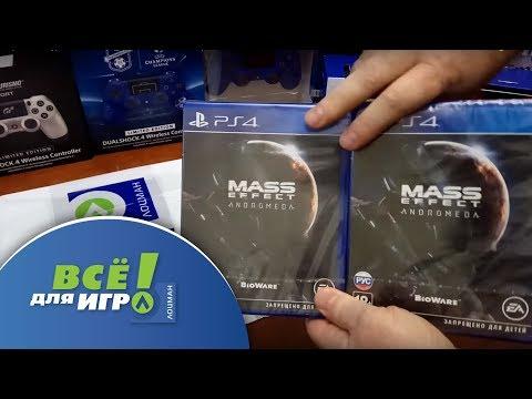 Пиратские (фальшивые) диски для PS4 - это реальность.