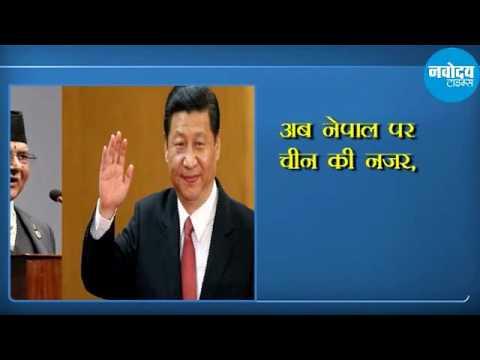 Uttrakhan Politics, Rahul Gandhi, Sensex
