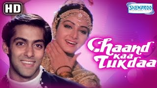 Chaand Kaa Tukdaa {HD} - Salman Khan - Sridevi - Hindi Full Movie - (With Eng Subtitles)