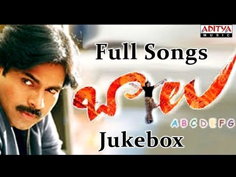 Balu Telugu Movie ~ Full Songs Jukebox ~ Pawan Kalyan, Shreya