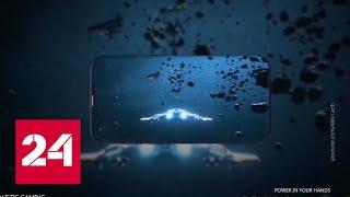 Samsung представит новый флагман Galaxy S9 25 февраля - Россия 24