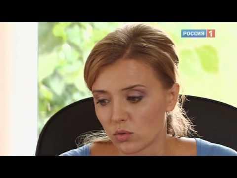 Ольга 7 и 8 серия 2016