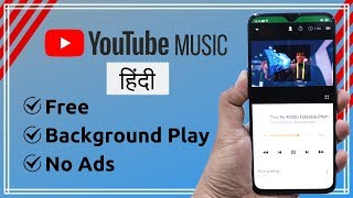 Top 3 Ways to Play YouTube Videos in Background (Hindi)