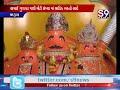 ભરૂચ : કૂકરવાડા ગામે સવા પાંચસો વર્ષ જુનુ રુણ હનુમાનજીનું મંદિર