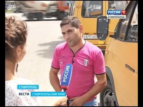 Водитель маршрутки возит беременных бесплатно