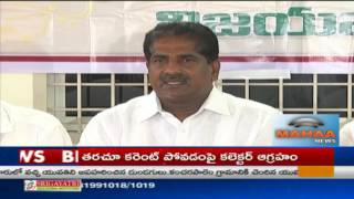Hyderabad APNGO Bhavan Belongs to Andhra Pradesh | Ashok Babu