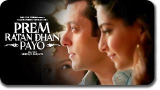 Prem Ratan Dhan Payo Official Trailer | Salman Khan, Soonam Kapoor Out Tomorrow