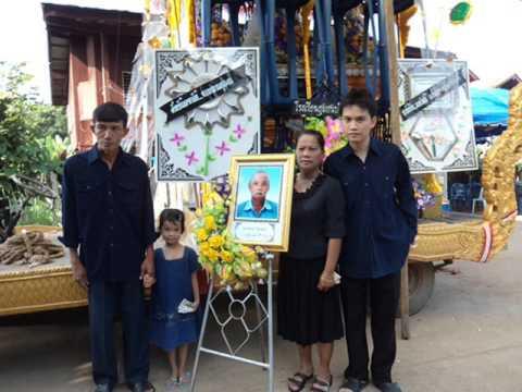 ดนตรีแห่ศพ แบบเมืองแพร่ Ka Namnom