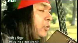 Biplob - Shadhin Bangla Betar Kendre