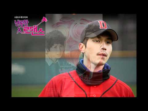 Wild Romance OST - Painful ( with Eng lyrics )